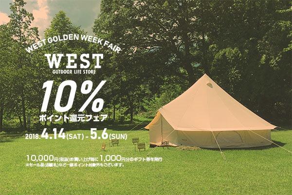 GW店内POP(WEB用)