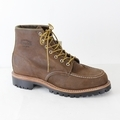 6inch The Brown Bomber Mountaineer MOCC TOE FIELD BOOTS 1901M64
