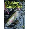 Chasing Rainbows One on StreamVI[DVD]