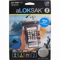 aLOKSAK 防水マルチケース XS(2枚入)