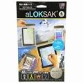 aLOKSAK モバイルセット