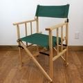 Tabi Obi Air Chair