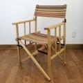Tabi Obi Air Chair レッドウッド