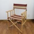 Tabi Obi Air Chair lovewood