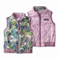 Baby Reversible Puff-Ball Vest