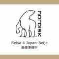 Reisa4 Japan-Beige 2017