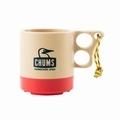 Camper Mug Cup
