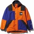 RAGE GTX Shell Jacket