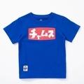 Kid's Katakana T-Shirt
