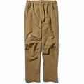 Alpine Light Pant
