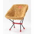Bonding Fleece Chair Cover