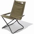 TNF Camp Chair