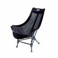 Lounger DL Chair