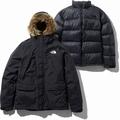 Grace Triclimate Jacket