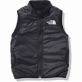 Reversible Cozy Vest