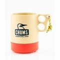 Big Camper Mug Cup
