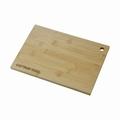 竹製 マルチボード <B5>