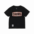 Kids CHUMS Logo Pwr of Lv TS