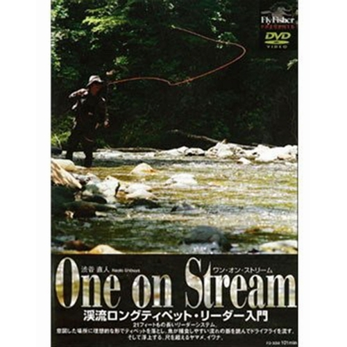 One On Stream[DVD]