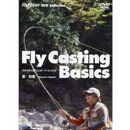 Fly Casting Basics[DVD]
