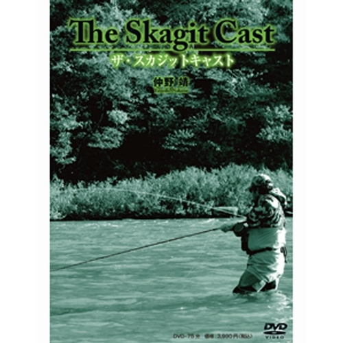 The Skagit Cast[DVD]