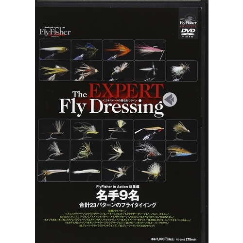 The EXPERT Fly Dressing[DVD]