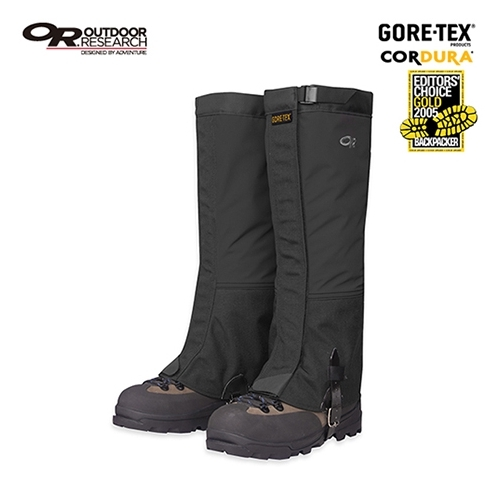 Mens Crocodile Gaiters-sj