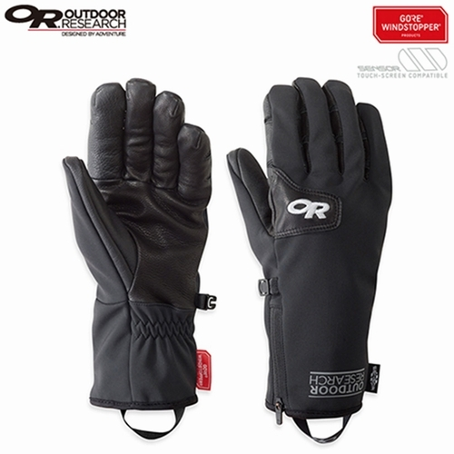 Mens Stormtracker Sensor Gloves-sj