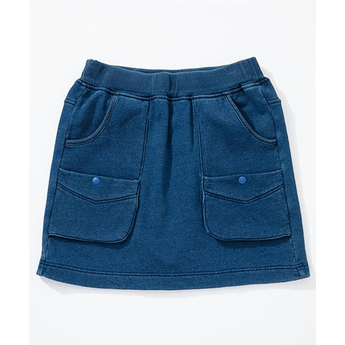 Hurricane Bush Skirt Indigo